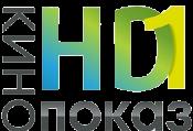 Кинопоказ HD1