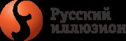 russkiy-illyuzion