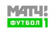 match_futbol_1