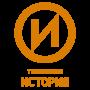 istoriya_logo2015